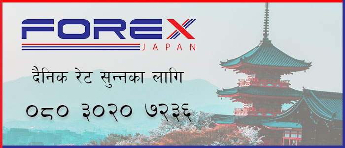 Send money from Japan through Ipay Remit